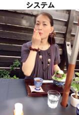 埼玉&栃木ニューハーフヘルス・レディー舞|システム