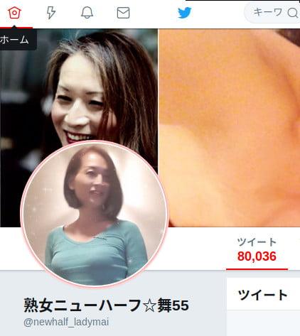 熟女ニューハーフ☆舞55|twitter