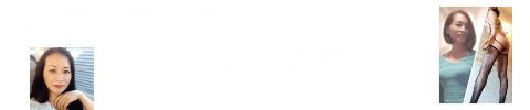 個人営業|年中無休|埼玉&栃木|熟女ニューハーフヘルス・マダム舞の寝室